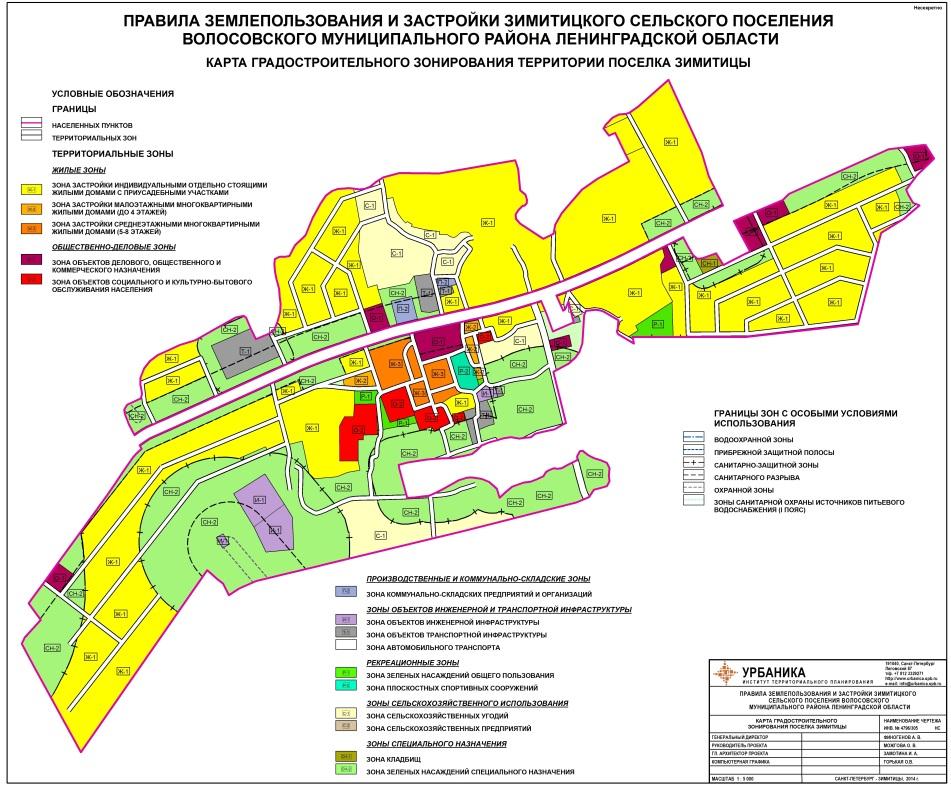 Пример карты градостроительного зонирования